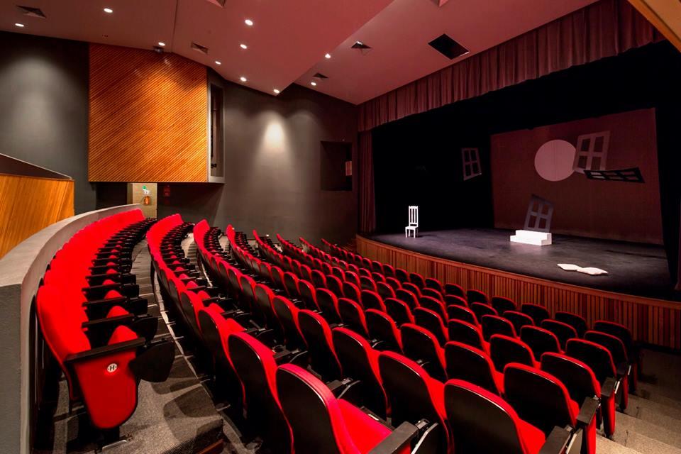 Teatro del Centro de las Artes en Parque Fundidora (2002)